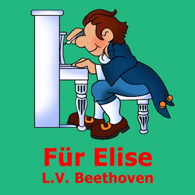 Score Für Elise - Beethoven